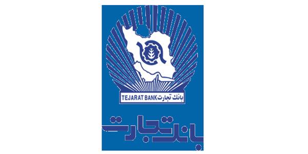 لوگو بانک تجارت