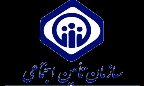 لوگو سازمان تأمین اجتماعی